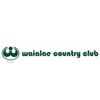 Waialae Country Club